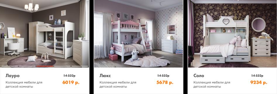 карточки товаров с сайта igma.ru