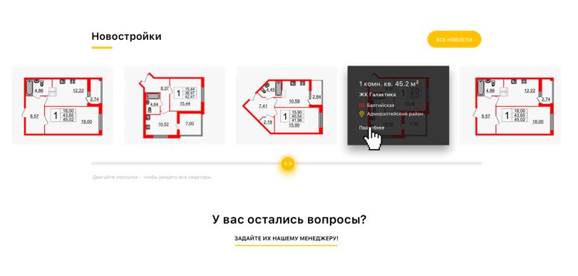 Создание сайтов в СПБ