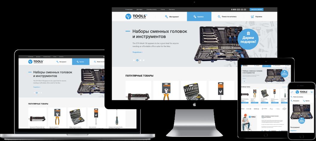 пример отображения сайта tools812.ru на разных устройствах