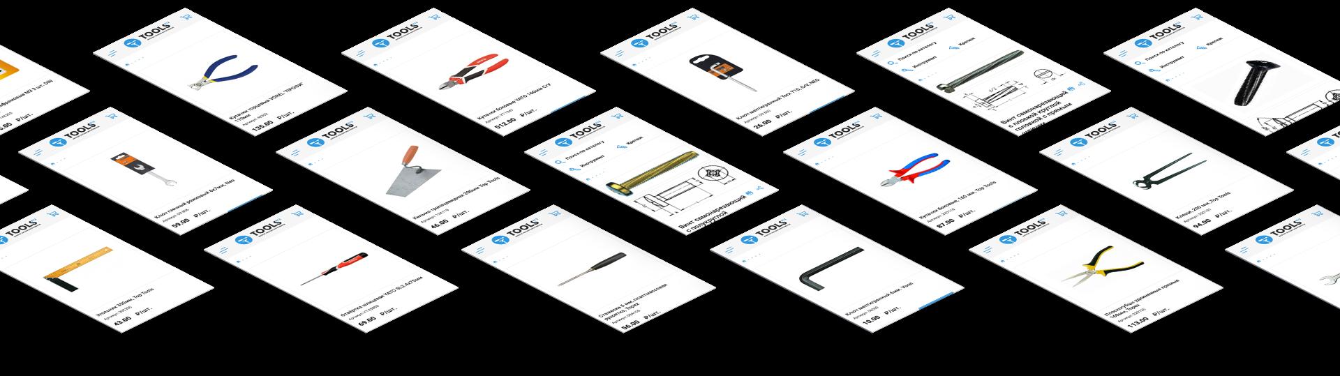 карточки товаров с сайта tools812.ru