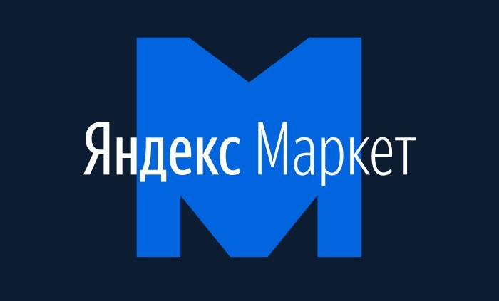 Заказать сайт в Санкт-Петербурге
